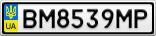 Номерной знак - BM8539MP