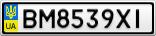 Номерной знак - BM8539XI