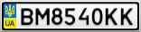 Номерной знак - BM8540KK