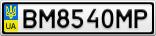 Номерной знак - BM8540MP
