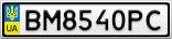 Номерной знак - BM8540PC