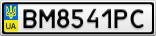 Номерной знак - BM8541PC
