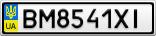 Номерной знак - BM8541XI