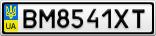 Номерной знак - BM8541XT