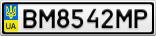 Номерной знак - BM8542MP