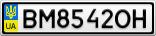 Номерной знак - BM8542OH