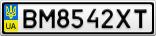 Номерной знак - BM8542XT