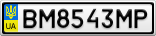 Номерной знак - BM8543MP