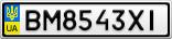 Номерной знак - BM8543XI