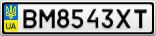 Номерной знак - BM8543XT