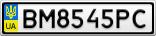 Номерной знак - BM8545PC