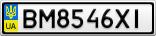 Номерной знак - BM8546XI