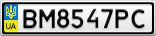 Номерной знак - BM8547PC