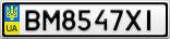 Номерной знак - BM8547XI