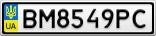Номерной знак - BM8549PC