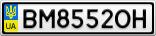 Номерной знак - BM8552OH