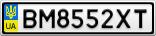 Номерной знак - BM8552XT