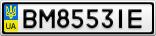 Номерной знак - BM8553IE