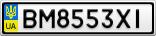 Номерной знак - BM8553XI