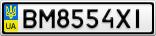 Номерной знак - BM8554XI