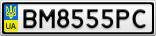 Номерной знак - BM8555PC