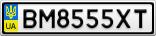 Номерной знак - BM8555XT