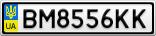 Номерной знак - BM8556KK