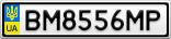 Номерной знак - BM8556MP