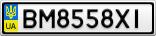 Номерной знак - BM8558XI