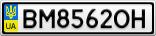 Номерной знак - BM8562OH