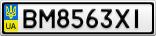 Номерной знак - BM8563XI
