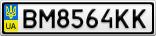 Номерной знак - BM8564KK