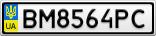 Номерной знак - BM8564PC