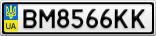 Номерной знак - BM8566KK