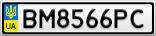 Номерной знак - BM8566PC