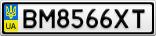 Номерной знак - BM8566XT