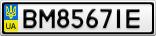 Номерной знак - BM8567IE