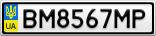 Номерной знак - BM8567MP
