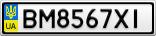 Номерной знак - BM8567XI