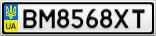 Номерной знак - BM8568XT