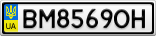 Номерной знак - BM8569OH