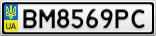 Номерной знак - BM8569PC