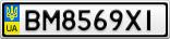 Номерной знак - BM8569XI