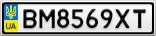 Номерной знак - BM8569XT