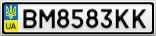 Номерной знак - BM8583KK