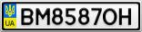 Номерной знак - BM8587OH