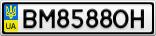 Номерной знак - BM8588OH