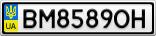Номерной знак - BM8589OH