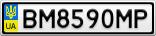 Номерной знак - BM8590MP