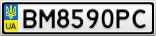 Номерной знак - BM8590PC